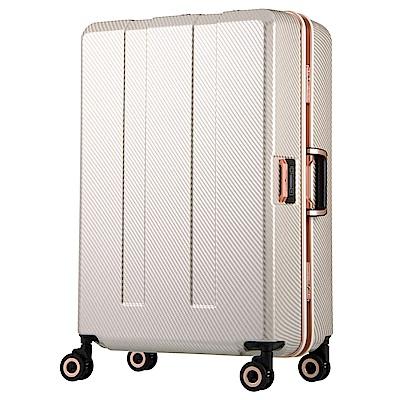 日本 LEGEND WALKER 6703N-70-29吋 寶貝輪秤重箱 碳纖珍珠白