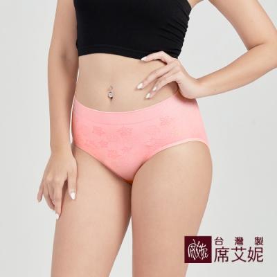 席艾妮SHIANEY 台灣製造 超彈力內褲緹花織紋 竹炭褲底 舒適抗菌-橘粉