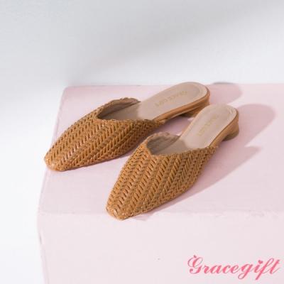 Grace gift-編織V口平底穆勒鞋 棕