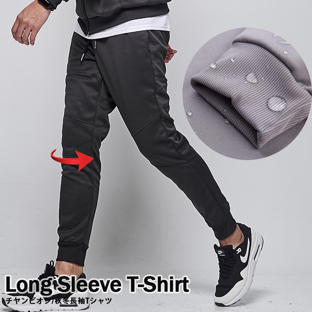 DITION 機能防撥水縮口褲JOGGER 3D加厚款