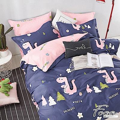 FOCA郊遊囉!恐龍-加大-100%精梳純棉四件式兩用被床包組