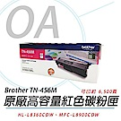 【brother】TN-456M 原廠彩色標準容量碳粉匣