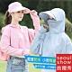 seoul show首爾秀 防潑水披肩可拆式遮陽帽防曬外套 product thumbnail 1