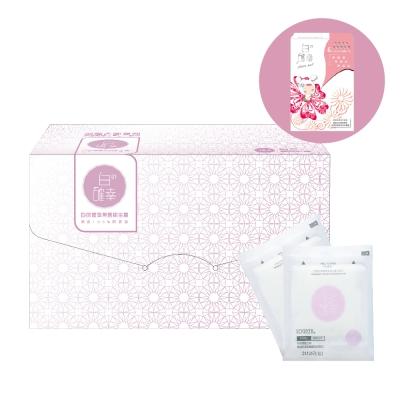 白的確幸無菌衛生棉 15cm護墊56片1盒贈花語28cm夜用一般6片1盒