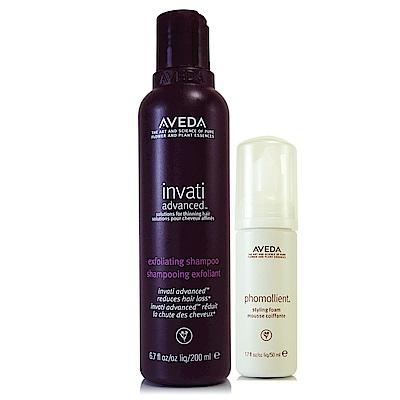 AVEDA 蘊活菁華洗髮精200ml(升級版)+泡沫雕50ml