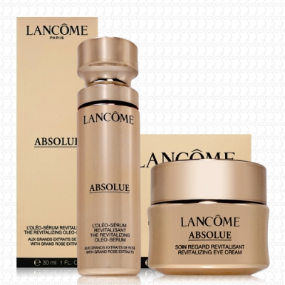 LANCOME蘭蔻 絕對完美黃金玫瑰修護眼霜20ml+黃金玫瑰修護精華30ml