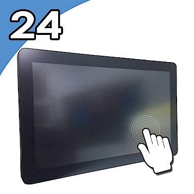 Nextech P系列 24吋 電容式觸控螢幕