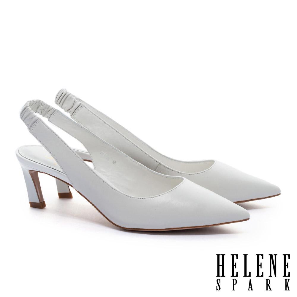 高跟鞋 HELENE SPARK 極簡主義淡雅法式後繫帶羊皮尖頭高跟鞋-灰