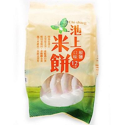 池上鄉農會 池上米餅-椒鹽口味(150g/包)