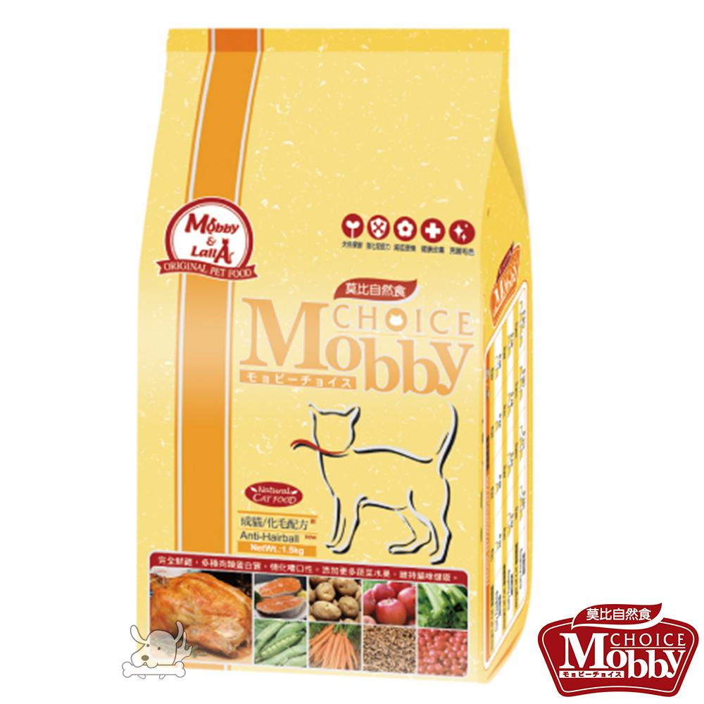 Mobby 莫比 成貓抗毛球 配方飼料 3公斤 X 1包