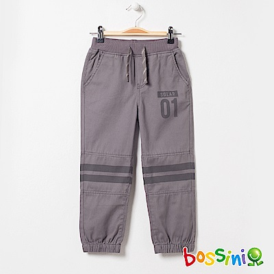 bossini男童-輕鬆束口長褲02銀灰