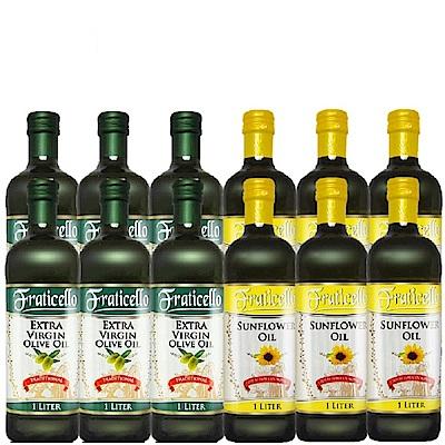 義大利帆聖西歐 初榨橄欖油+葵花油(1000mlx12瓶)