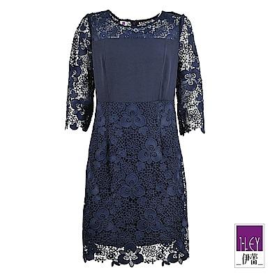 ILEY伊蕾 雪紡拼接花朵水溶蕾絲洋裝(藍)