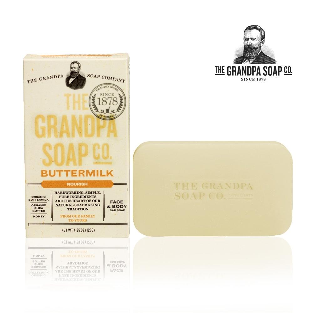 Grandpa 神奇爺爺 有機酸奶優格專業淨白滋養皂 4.25oz