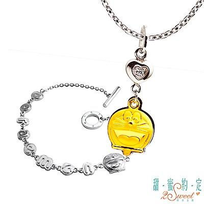 甜蜜約定Doraemon 就是喜歡哆啦A夢黃金/白鋼墜子+回憶當年銀手鍊