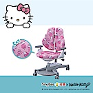 SingBee欣美 Hello Kitty 146雙背椅