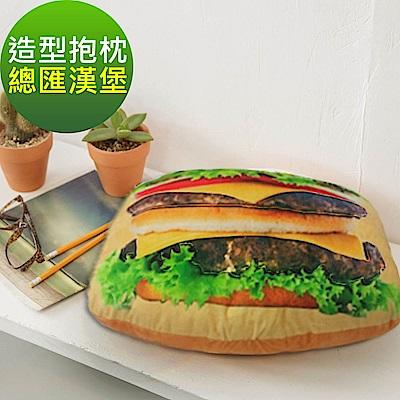 La Veda 漢堡造型抱枕