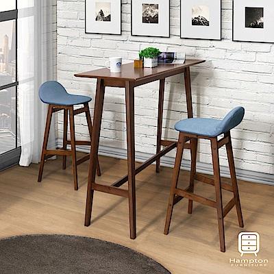 漢妮Hampton湯米全實木吧台桌椅組(一桌二椅)-淺藍-120x45x106cm
