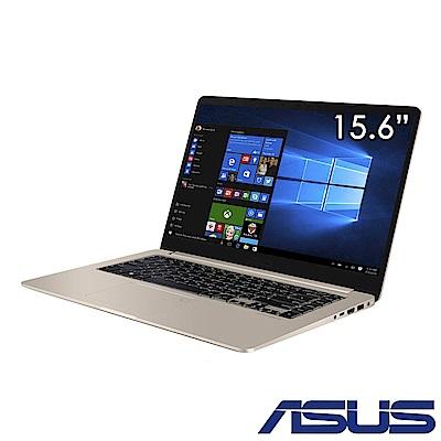 ASUS S510UN 15吋筆電 (i5-8250U/8G/MX150/256G/特仕版