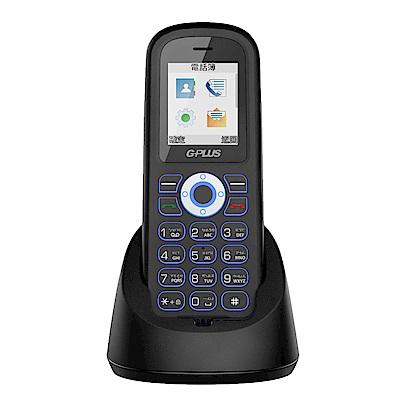 GPLUS H30 桌上型3G行動電話 老人機 @ Y!購物