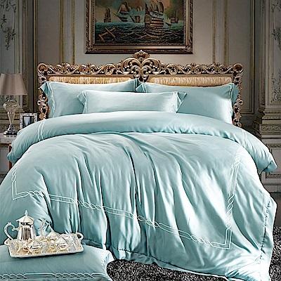 Carolan-賽爾維亞 60支天絲萊賽爾刺繡 加大兩用被床包組