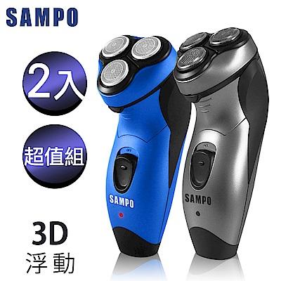 【SAMPO 聲寶】勁能潛艇式三刀頭電鬍刀(超值兩入組)