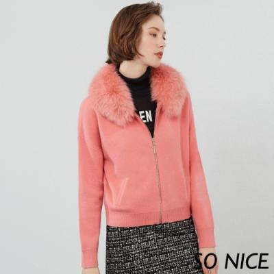 SO NICE甜美毛絨領針織外套