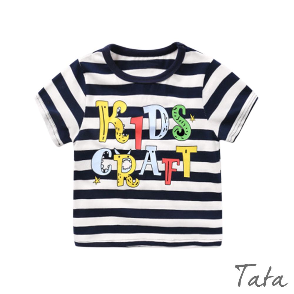 兒童 彩色字母條紋上衣 TATA KIDS