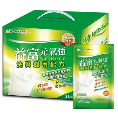 益富 元氣強洗腎適用配方 24g*30入