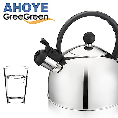 GREEGREEN 美式球型不鏽鋼煮水壺/笛音壺  3 L