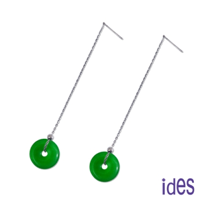 ides愛蒂思 設計款東方系列天然綠玉髓耳環/平安扣耳線