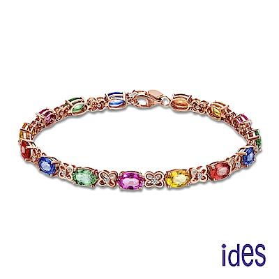 ides愛蒂思 歐美設計彩寶系列彩色碧璽晶鑽手鍊/彩寶璀璨(玫瑰金色)