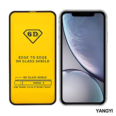 揚邑Apple iPhone XR 全膠滿版二次強化9H鋼化玻璃膜6D防爆保護貼-黑
