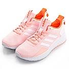 ADIDAS-QUESTAR RIDE 女慢跑鞋-粉紅