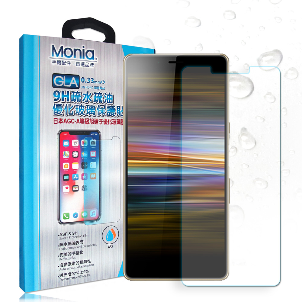 MONIA Sony Xperia L3 日本頂級疏水疏油9H鋼化玻璃膜