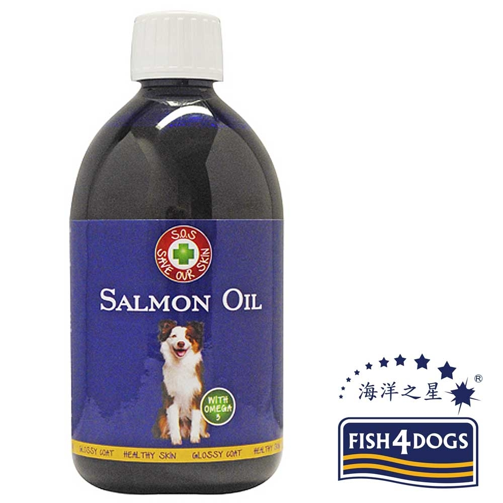 即期良品 海洋之星FISH4DOGS S.O.S.挪威鮭魚油500ml 犬貓皆適用