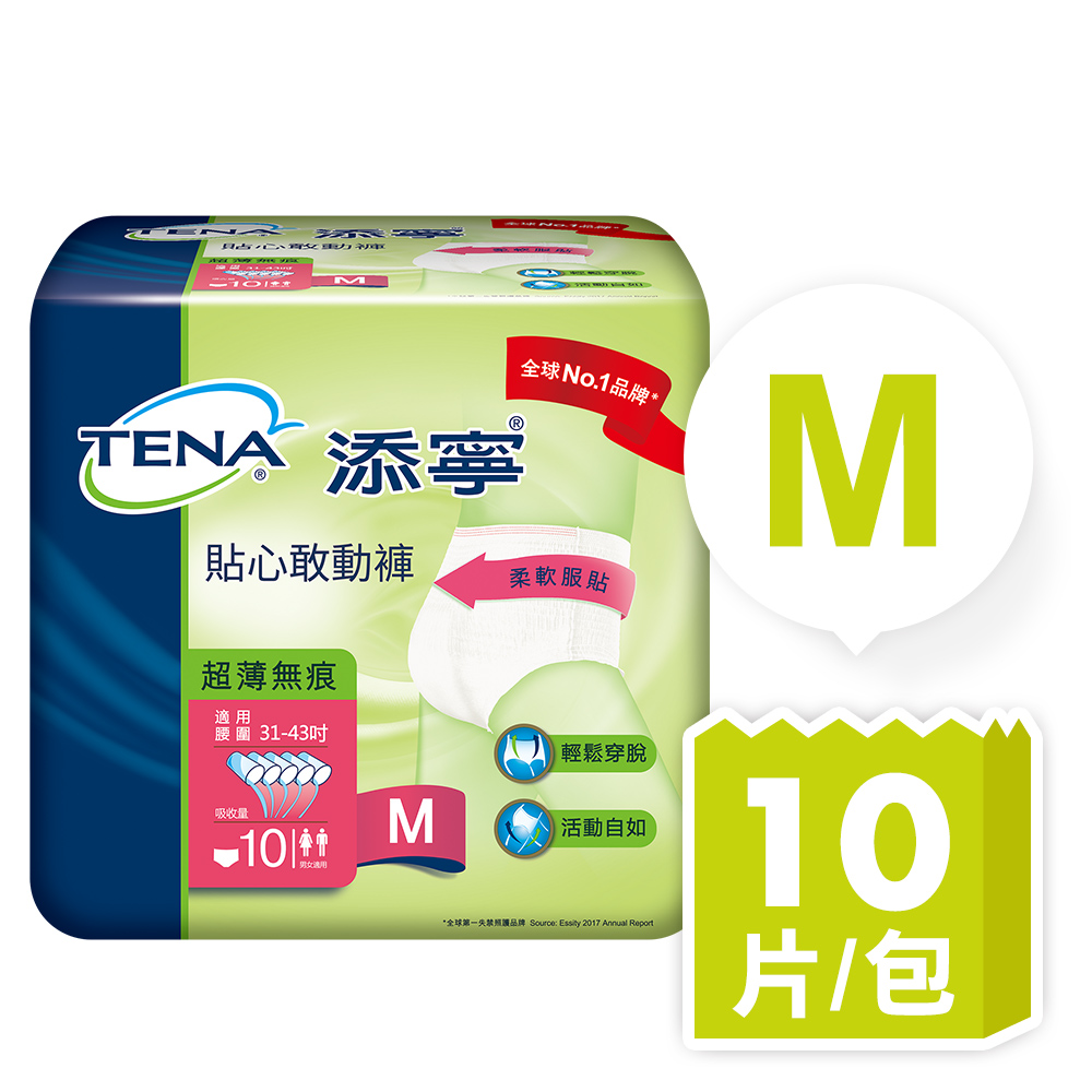添寧貼心敢動褲M(10片/包)