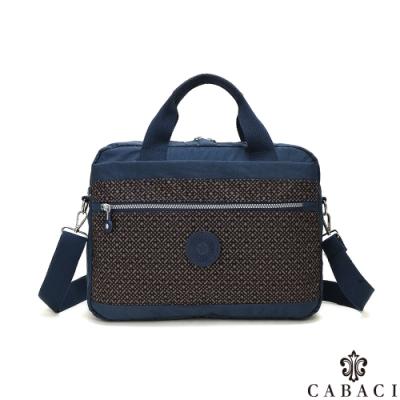 CABACI 簡約配色手提斜背公事包-藍色