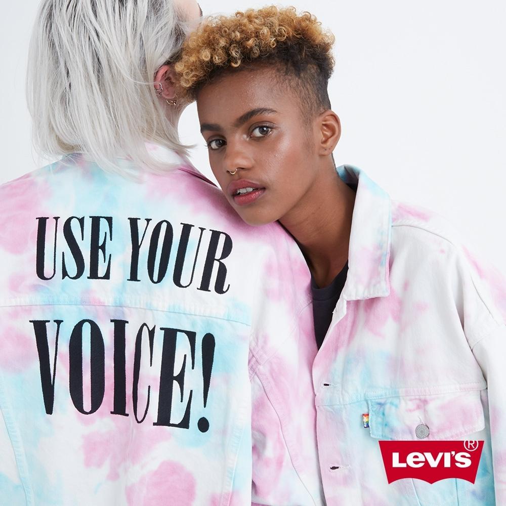 Levis Pride限量平權系列 男女同款 Oversize寬鬆版牛仔外套 紮染工藝