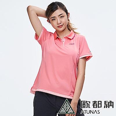 【ATUNAS 歐都納】女款X-STATIC短袖POLO衫A-P1905W粉紅