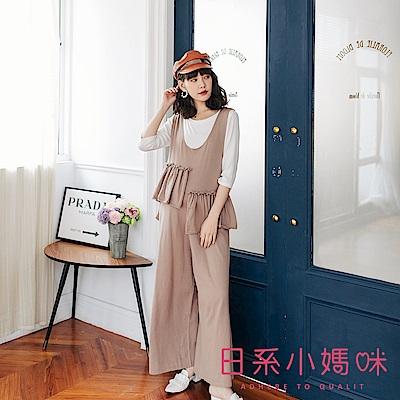 日系小媽咪孕婦裝-正韓孕婦褲 不對襯荷葉領造型針織吊帶寬褲