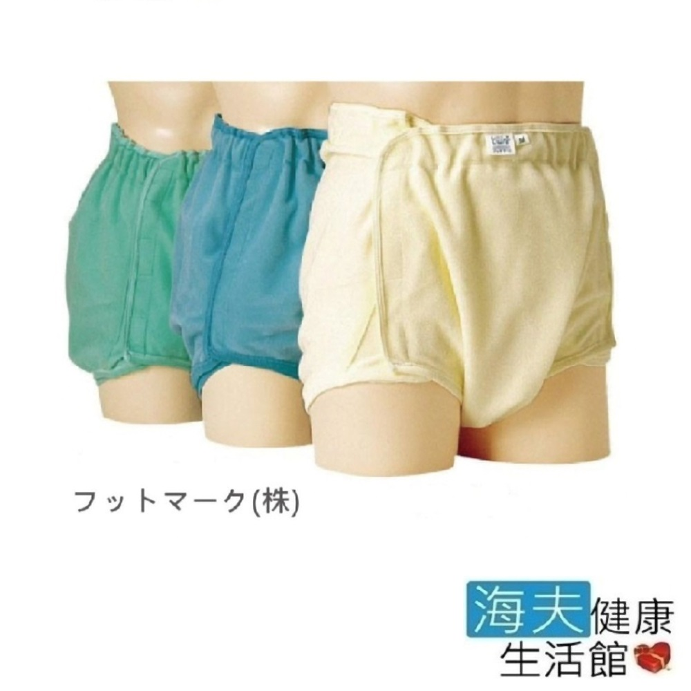 日華 海夫 成人用尿布褲 穿紙尿褲後使用 加強防漏 日本製 (U0110)