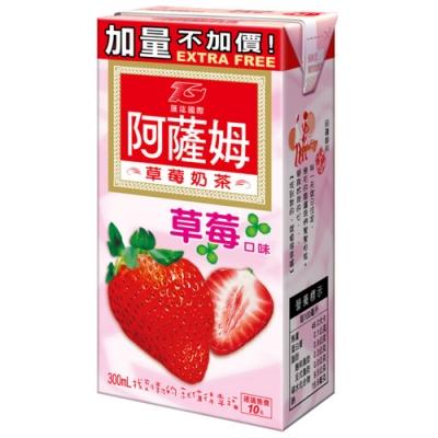 匯竑 阿薩姆草莓奶茶(300mlx24入)