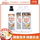 日本獅王LION Charmy Magica濃縮洗潔精 柑橙 220mlx1+570mlx2 product thumbnail 1