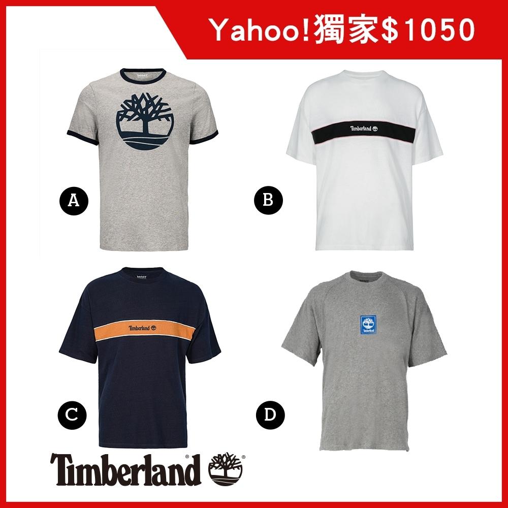 【限時】Timberland 經典必敗T恤