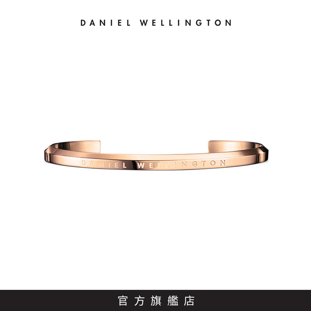 DW 手環 Classic Bracelet 時尚奢華手鐲 玫瑰金-S