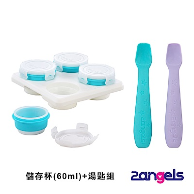 2angels 矽膠副食品儲存杯(60ml)+餵食湯匙