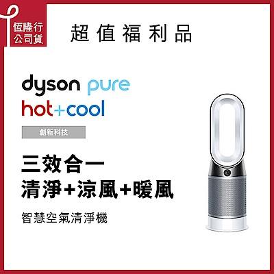 福利品 Dyson 戴森 Pure Hot+Cool 三合一涼暖空氣清淨機 HP04 時尚白