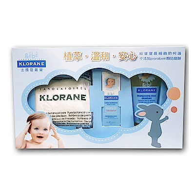 KLORANE蔻羅蘭 寶寶清潔保濕禮盒