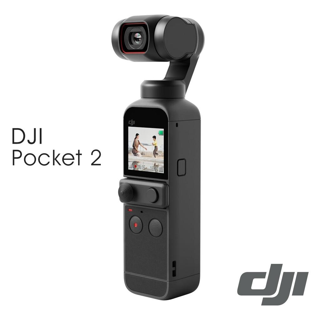 DJI Pocket 2 口袋手持雲台相機 單機版-公司貨